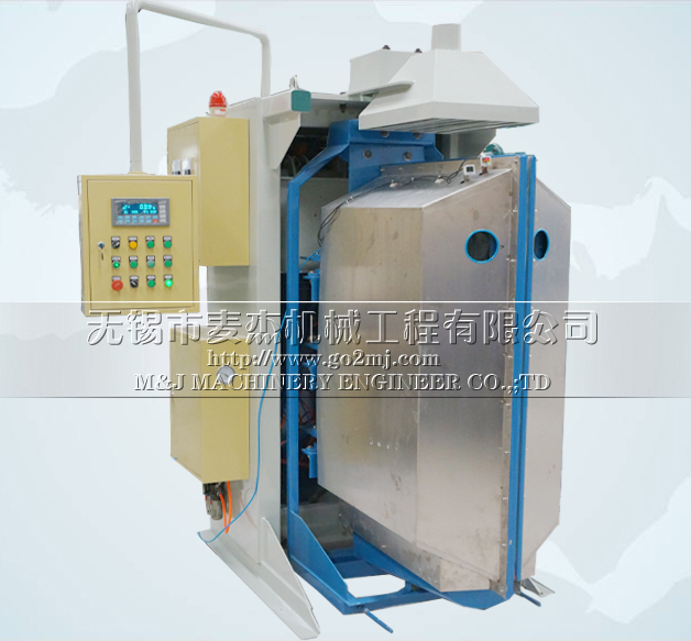 LSC-ZF1550-1 High pressure Vacuum Type Valve Bag Filling Machine