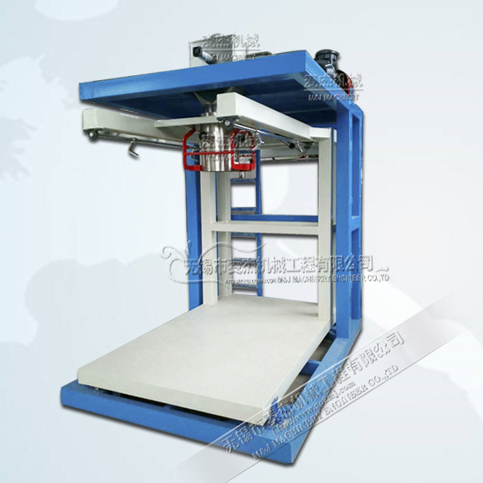 LCS-MT jumbo bag filling system, big bag filling machine,bulk bag filling station
