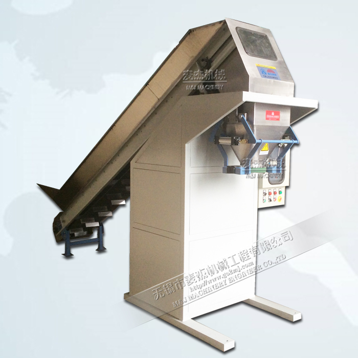coal packing machine,charcoal packaging machine,charcoal bagging machine
