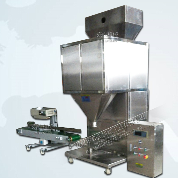 palm kernel meal weighing packing machine, biofertilizer bagging system