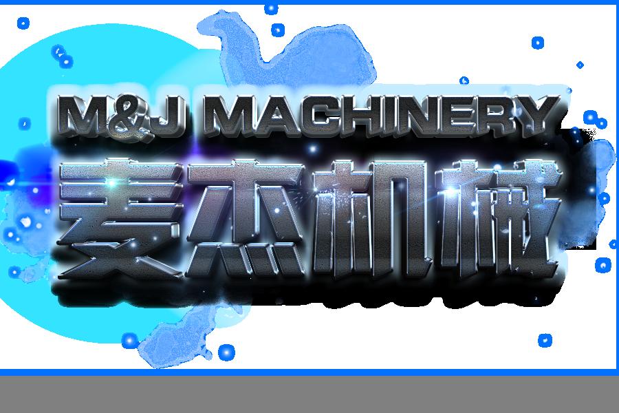 M&J Machinery Engineer Co., Ltd.
