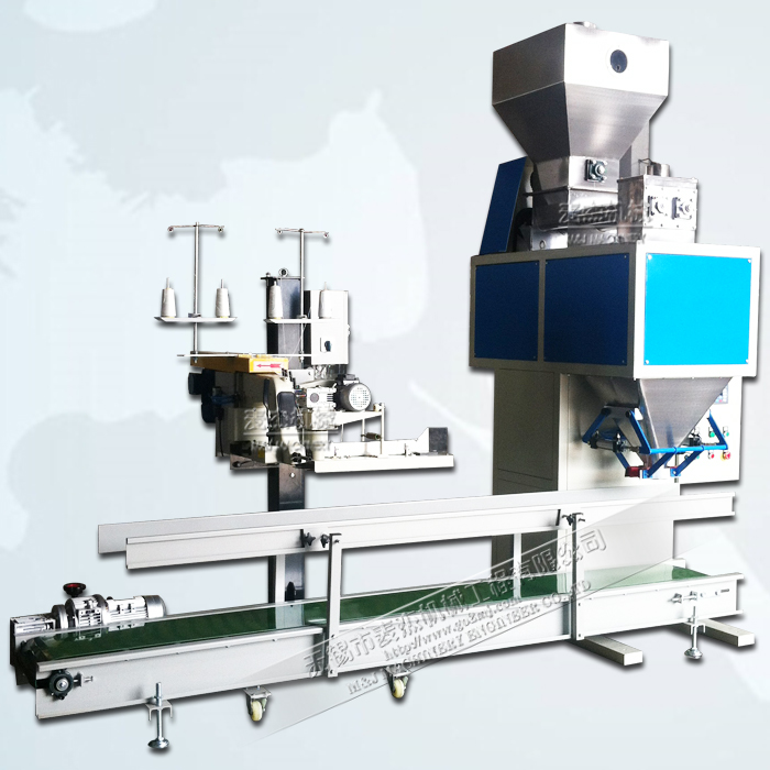 bagging machine,bagging machines
