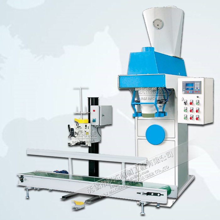 Gross weight bagging machine,gross weight packing machine