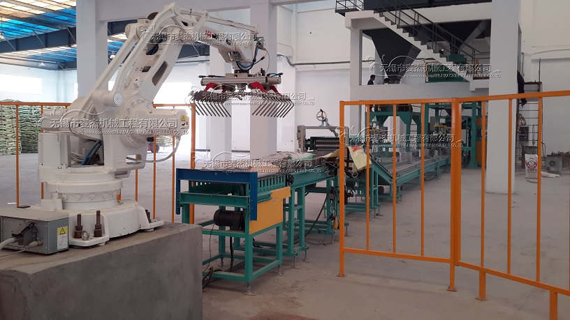 Compeletely fish meal processing and packing line was Successfully put into production