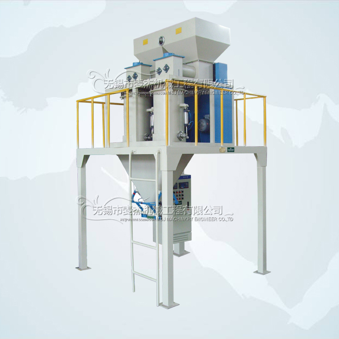LCS-Y2 High speed net weighing bagging machine