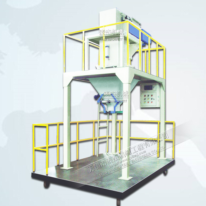 LCS-PD-Y Net weighing bagging machine