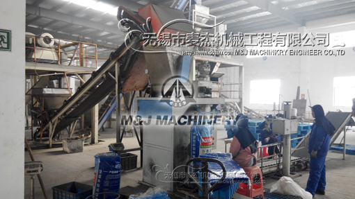 fish meal processing and packing line