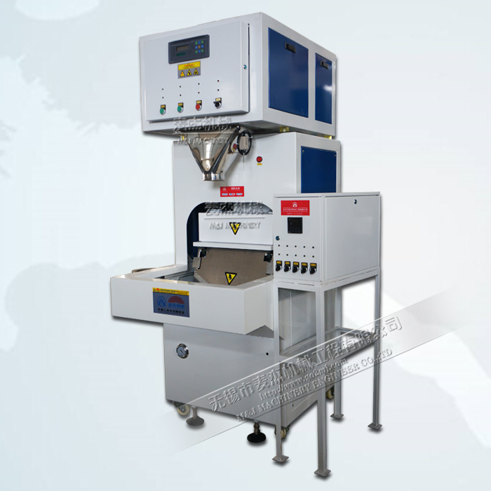 LCS-ZZ-5D Vaccum packaging machine