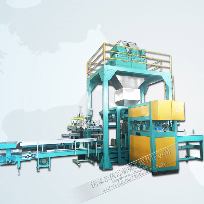automated soybean bagging system,auto soybean bagging weighing machine