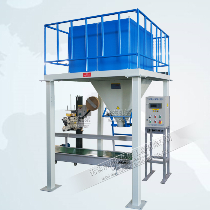 manual bagging machine, manual bagging system, manual bagger, manual weighing bagging scale, manual packing scale price from China