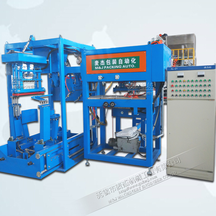 Automatic Bagging Packing and Palletizing Line | M&J Machinery Engineer CO.,Ltd.