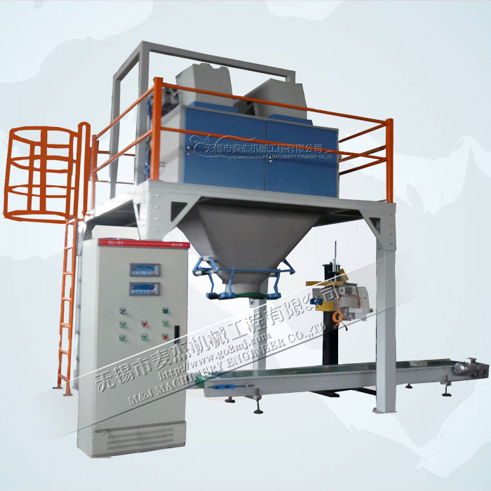 LCS-PD-Y2 coal bagging machine