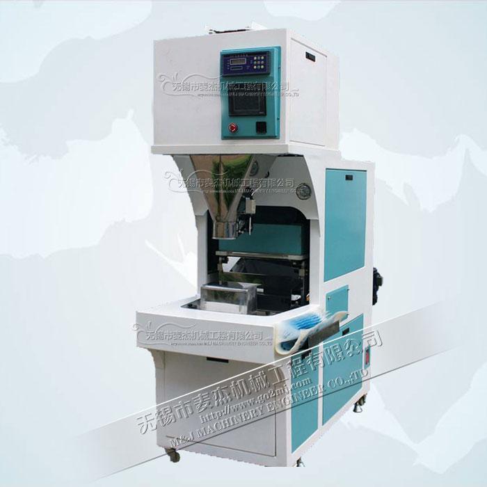 LCS-V2 Pillow vacuum packing machine