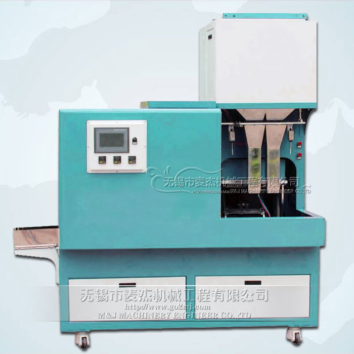 LCS-V2N6F1-II Vaccum packaging machine for brick shape and pillow shape