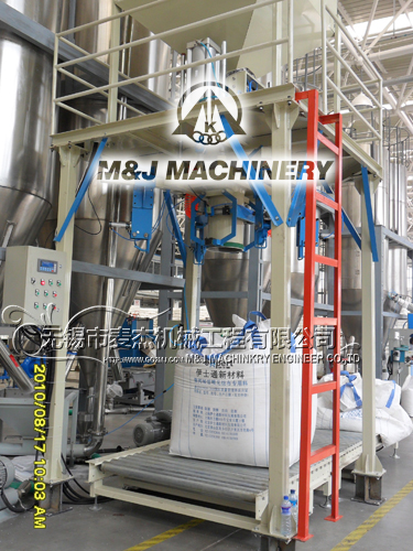 wood pellet packaging system, wood pellet bagging machine, 25kg 50 kg wood pellet packaging equipment
