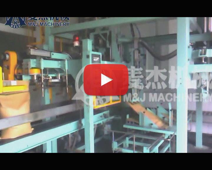 starch filling machine corn starch packaging machine corn starch packing machine