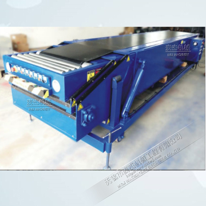 container telescopic conveyor,truck telescopic conveyor,loading conveyor
