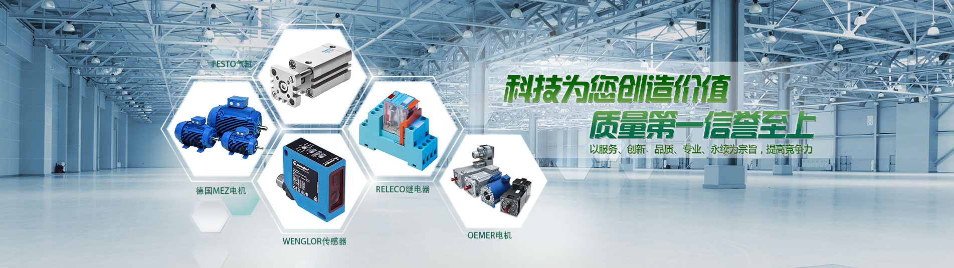 上海傳感器廠家_ 上海盛霞光電科技有限公司