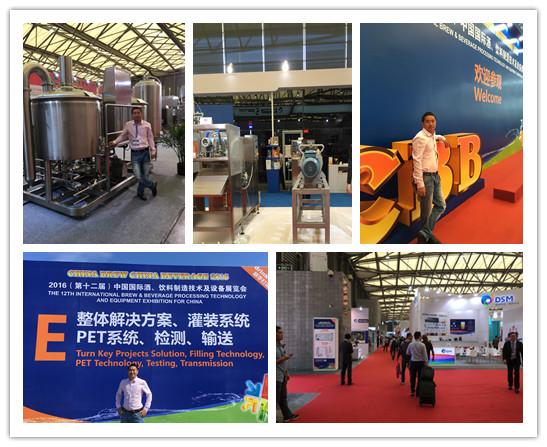 参加制造技术及设备展览会