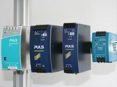 德國PULS電源