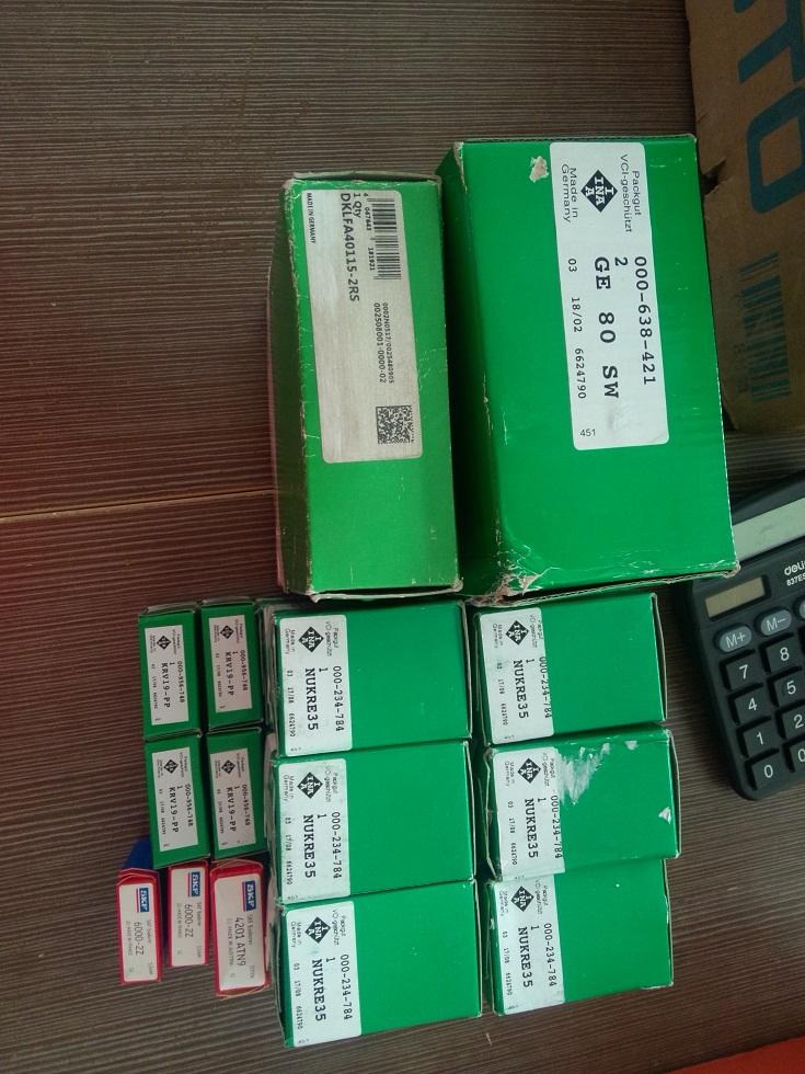 上海盛霞为您介绍轴承的润滑方式