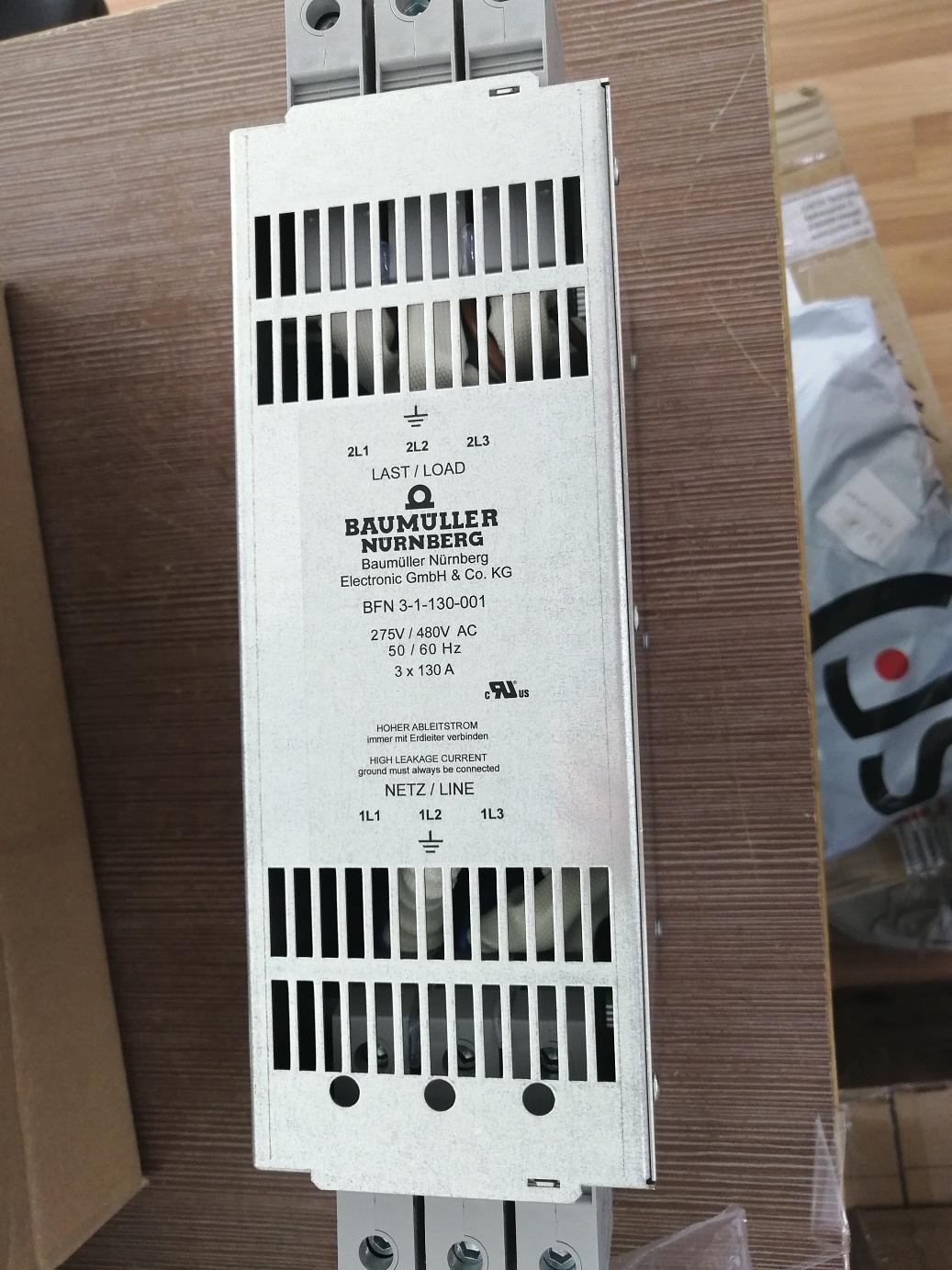 上海盛霞为您介绍电机的哪些质量问题是缘于轴承