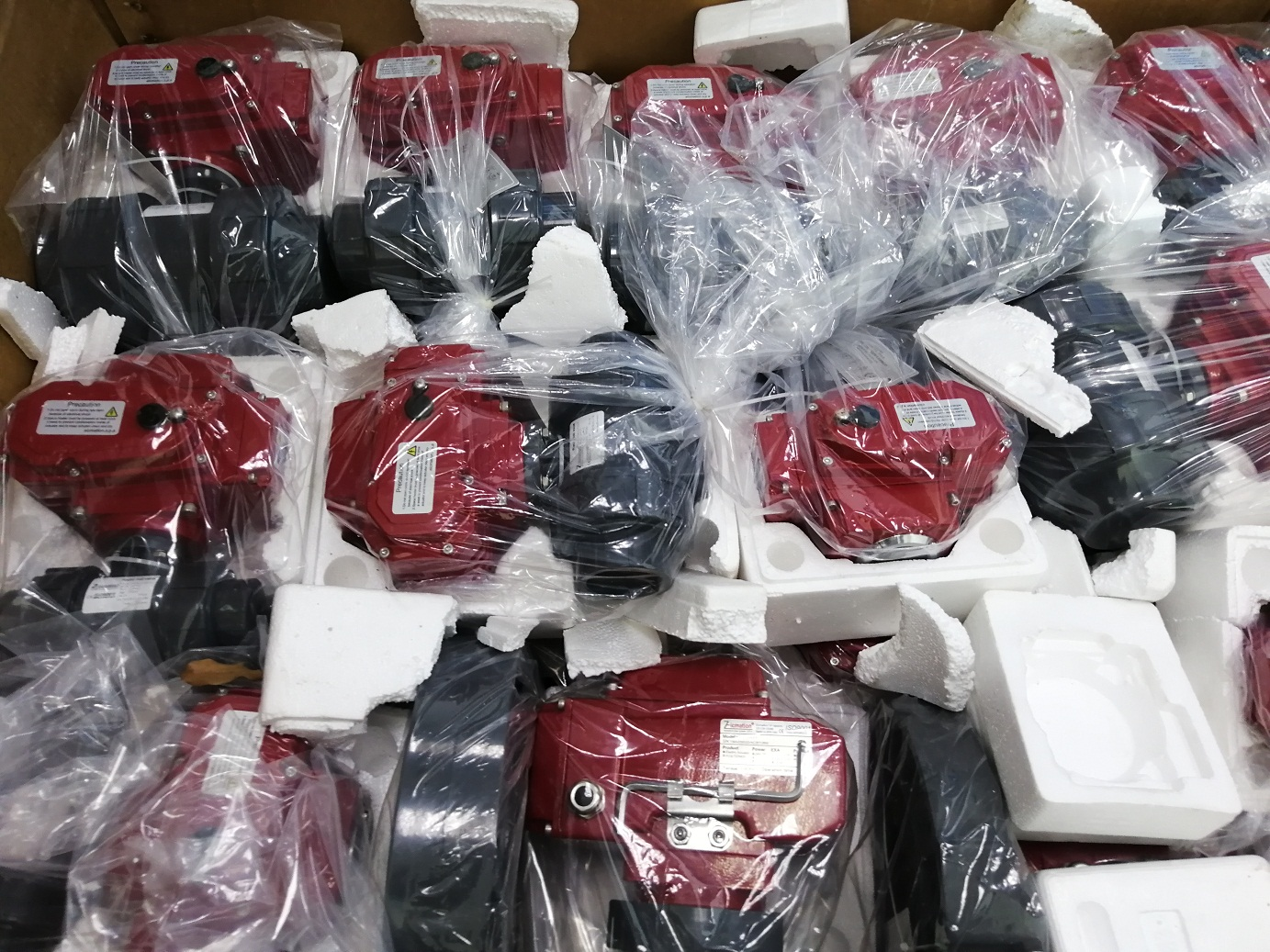 上海盛霞為您介紹七種常用電動球閥