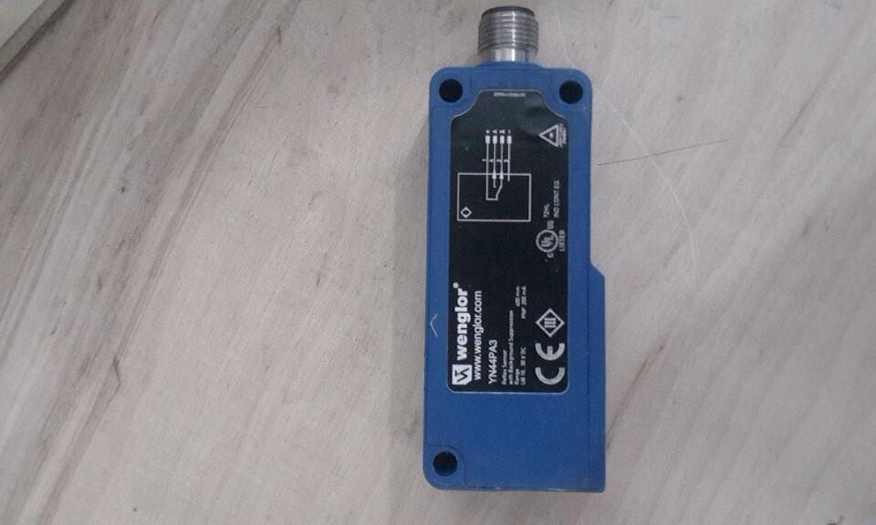 上海盛霞為您介紹三種光電測溫傳感器