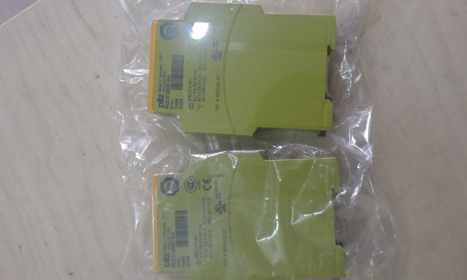 2020.05.12上海盛霞PILZ继电器到货照片