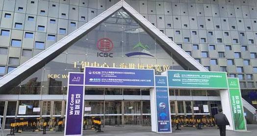 赛路美负离子走进第七届中国(上海)国际技术进出口交易会