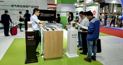 上海秒速快3预测 计划平台科技亮相2015上海国际净博会