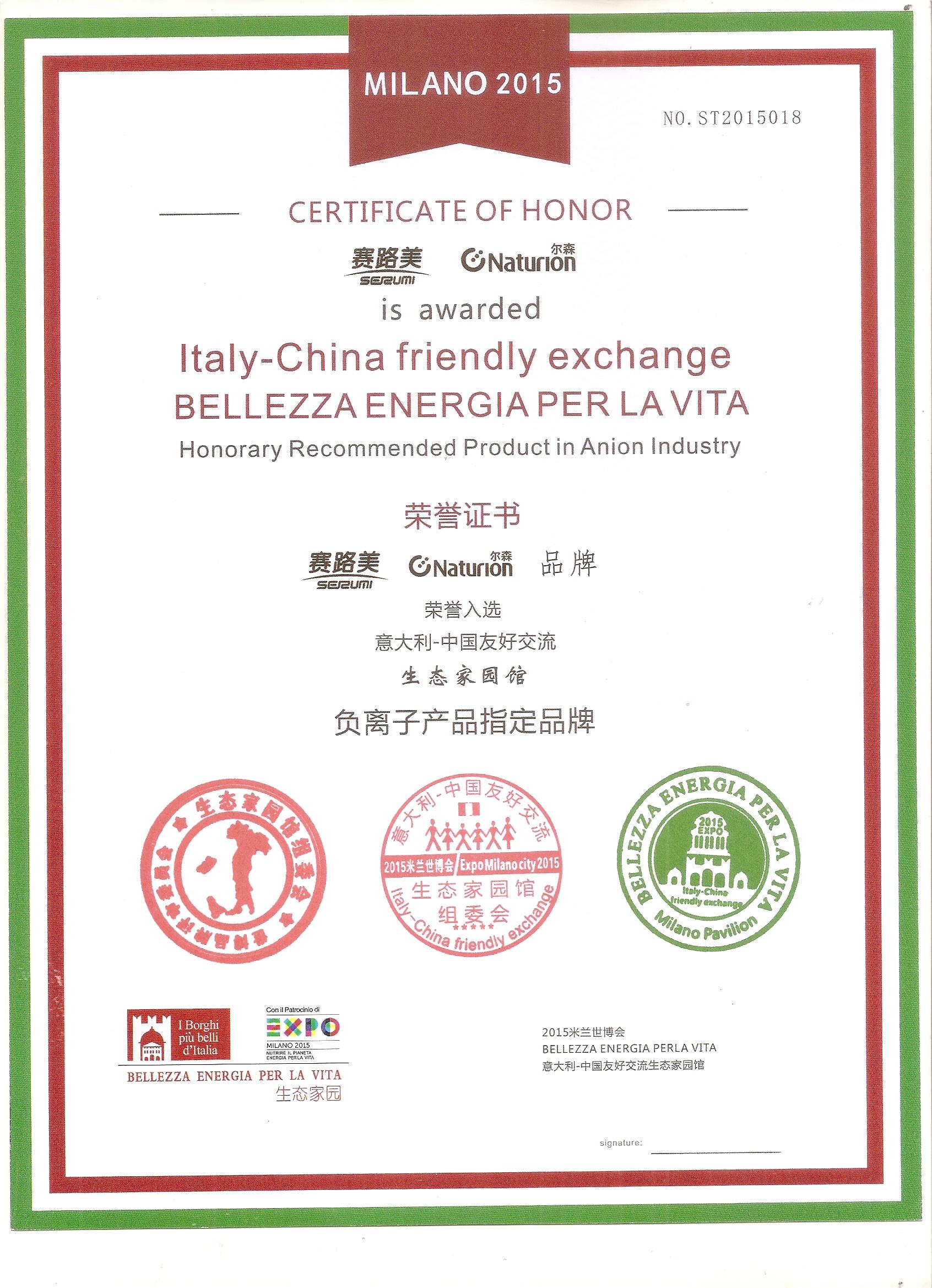 奖项:米兰世博会生态家园指定品牌