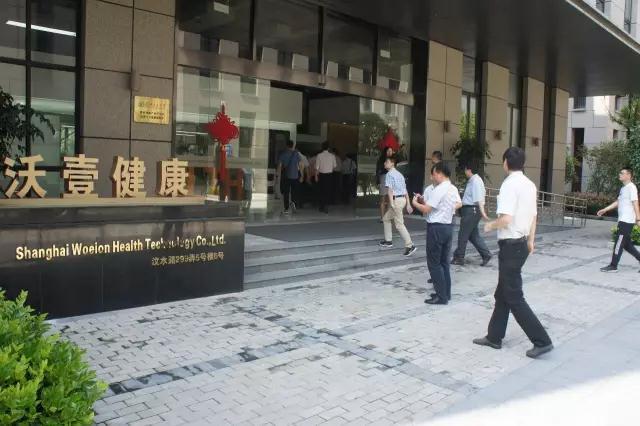 交通大学国家健康产业研究院组织参观沃壹健康科技