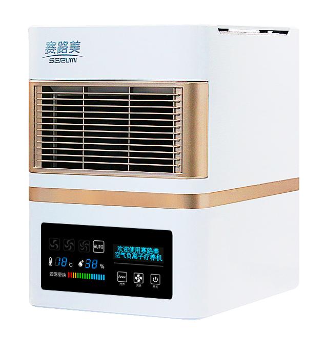 赛路美空气负离子疗养机(MIS-21)
