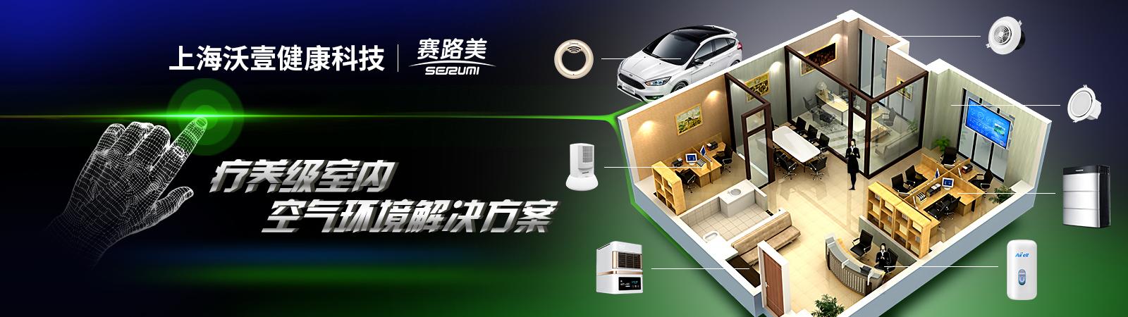 上海秒速快3预测|计划平台健康科技有限公司