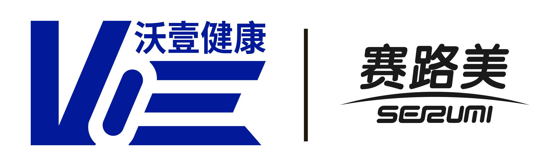 上海沃壹健康科技有限企业