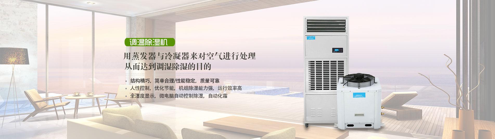 苏州源杰环保科技有限公司