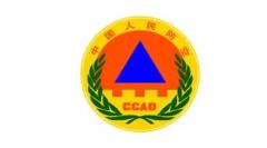 蘇州人防局
