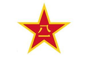 蘇州軍分區