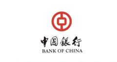 中國銀行蘇州分行