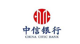 中信銀行蘇州分行