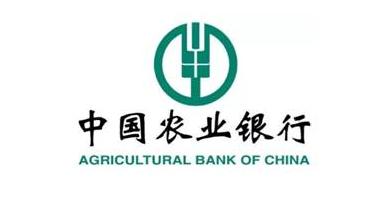 農業銀行蘇州分行