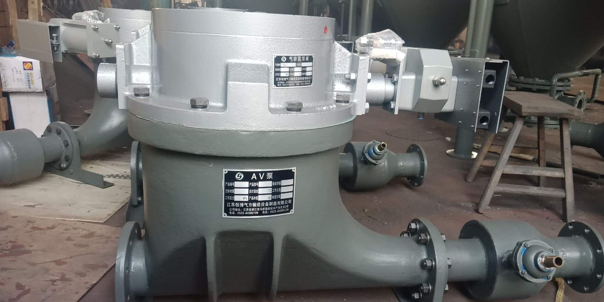 AV泵 +圓頂閥 L42/200-100
