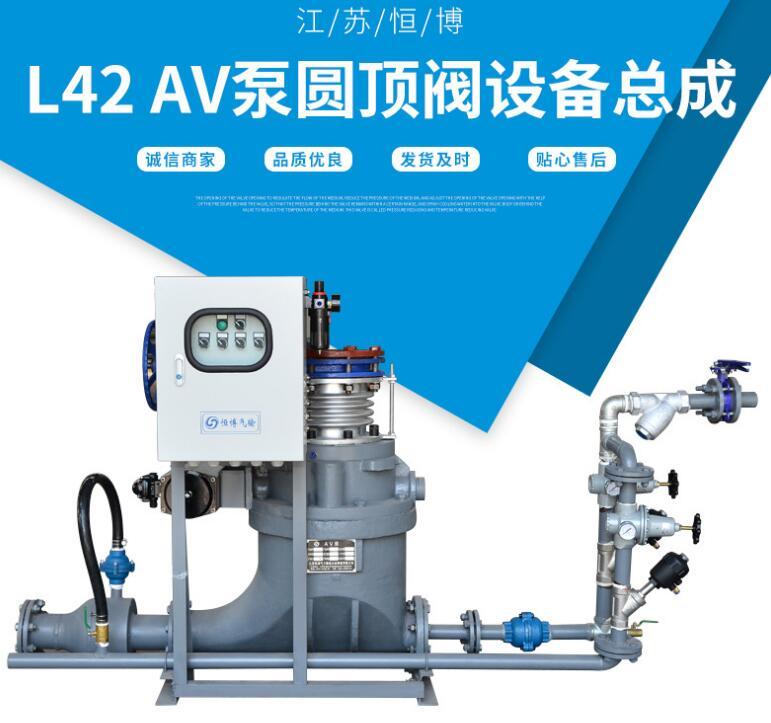 AV泵 、圆顶阀 气力输送设备