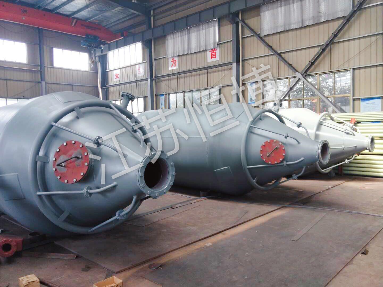 储灰仓 气力输送系统设备