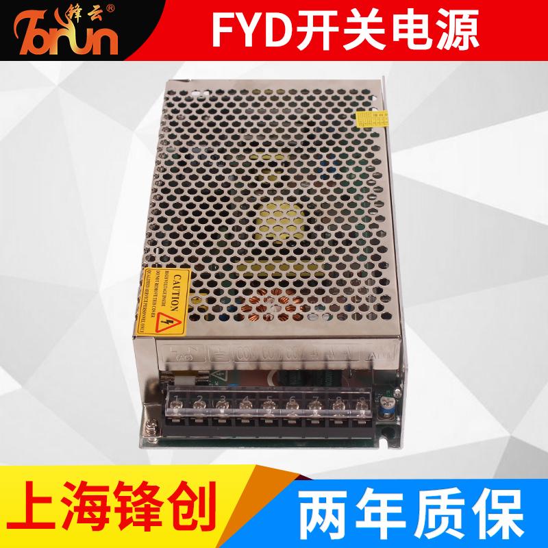 开关电源 24V 200W