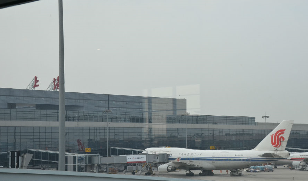 上海虹桥机场