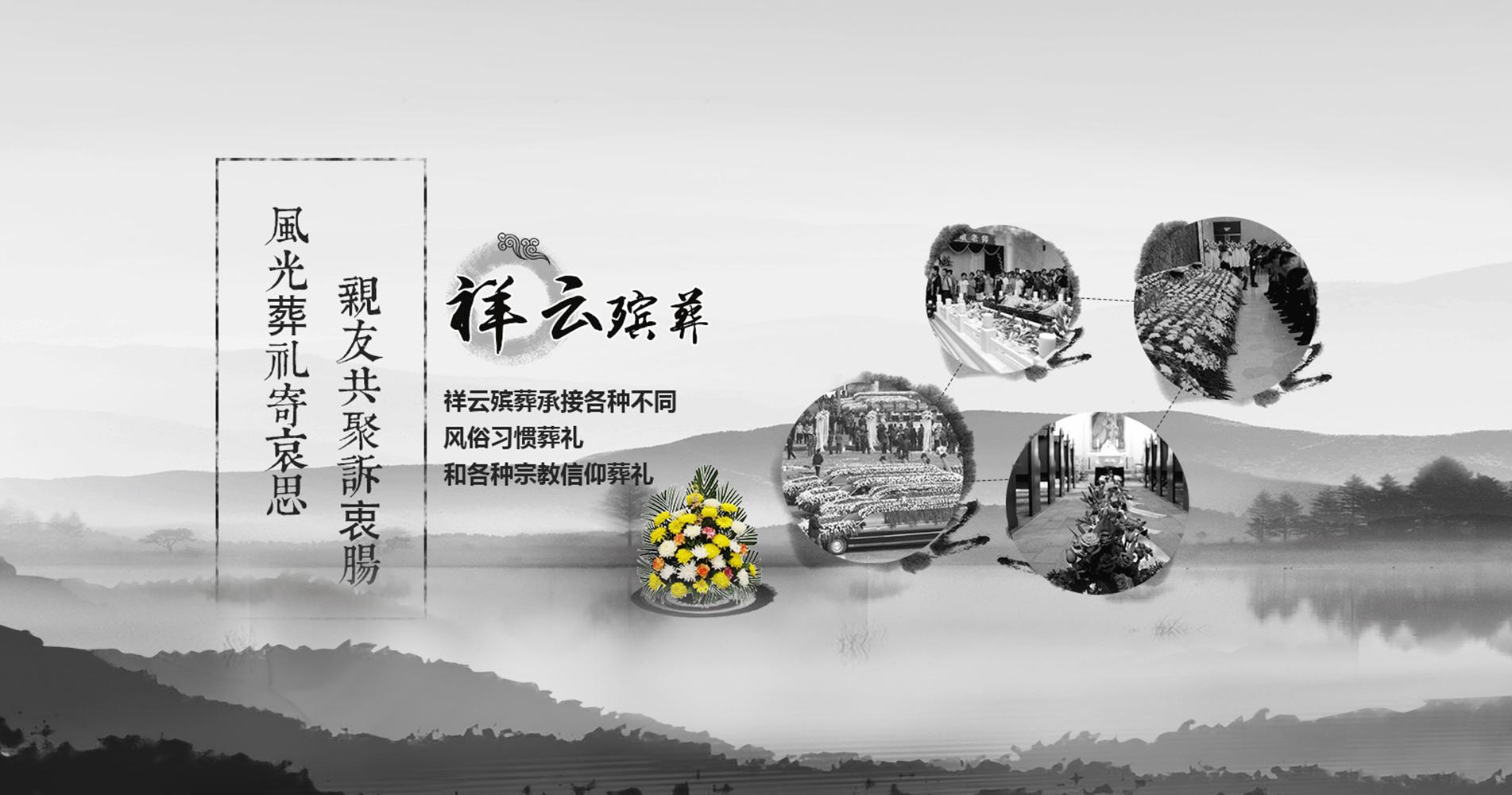 上海祥云必威体育娱乐app官网必威国际平台手机版有限公司