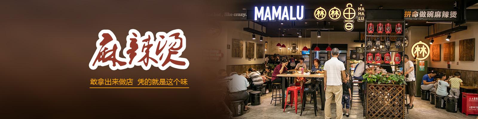 上海123棋牌管理有限公司