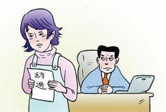 劳动纠纷案例:入职时已婚女性谎称未婚是否构成欺诈?